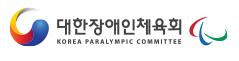 문화체육관광부의 계열사 대한장애인체육회의 로고