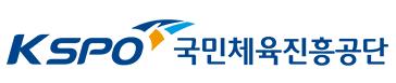 문화체육관광부의 계열사 서울올림픽기념국민체육진흥공단의 로고