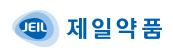 제일파마홀딩스의 계열사 제일약품(주)의 로고