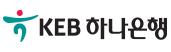 하나금융의 계열사 (주)하나은행의 로고