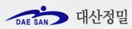 대산정밀의 계열사 (주)대산정밀의 로고