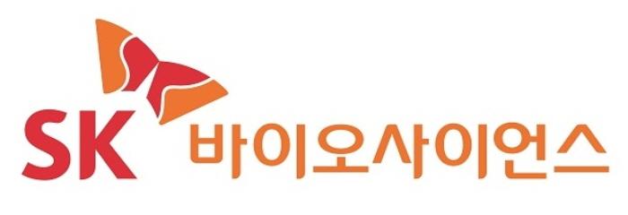 SK의 계열사 에스케이바이오사이언스(주)의 로고