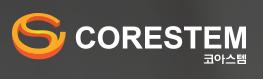코아스템의 계열사 코아스템(주)의 로고