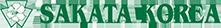 사카타코리아(주)의 기업로고