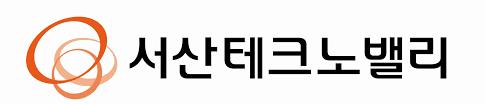 한화의 계열사 (주)서산테크노밸리의 로고