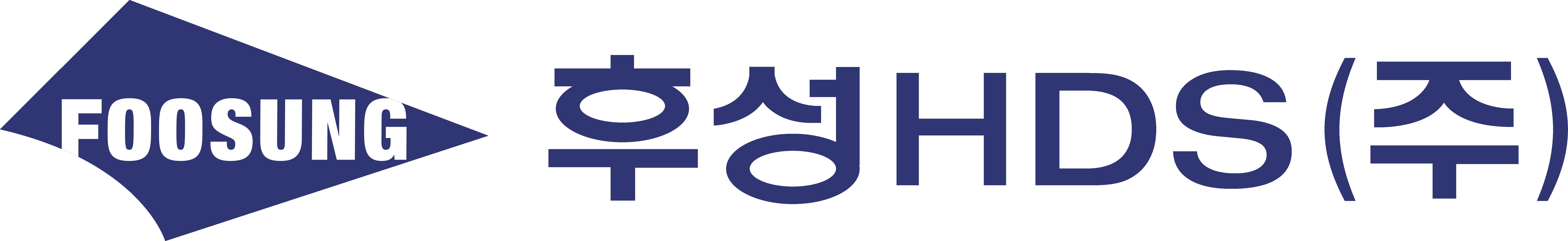 후성의 계열사 후성에이치디에스(주)의 로고