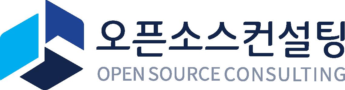 (주)오픈소스컨설팅의 기업로고