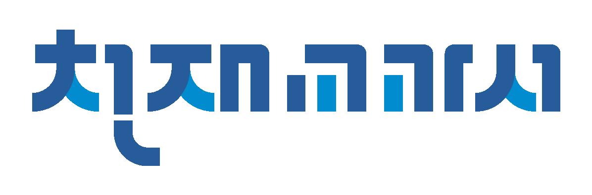 에이피로지스틱스의 계열사 (주)천재교과서의 로고