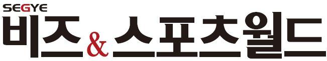 (주)세계비즈앤스포츠월드