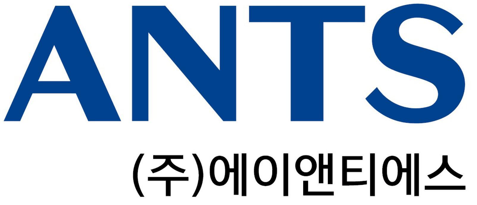 SK의 계열사 (주)에이앤티에스의 로고