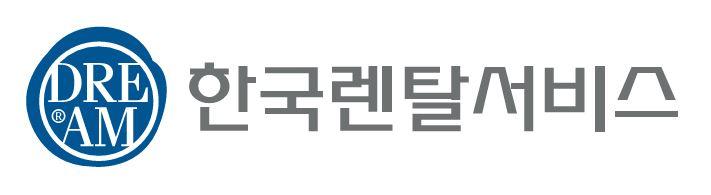 아이에스지주의 계열사 한국렌탈서비스(주)의 로고