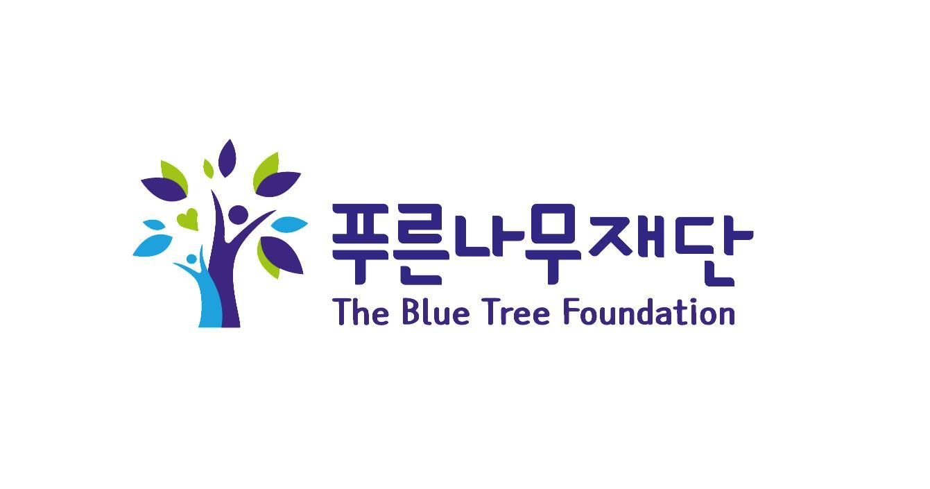 (재)푸른나무재단의 기업로고