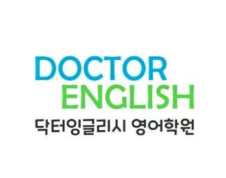 닥터잉글리시 영어학원