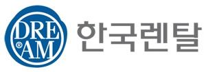 아이에스지주의 계열사 한국렌탈(주)의 로고