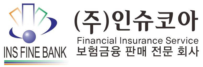 한화의 계열사 한화손해보험(주)의 로고