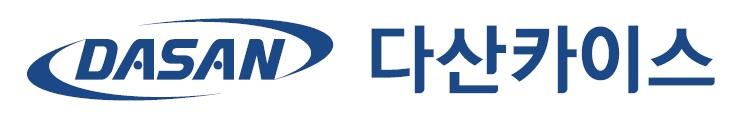 다산그룹의 계열사 (주)다산카이스의 로고