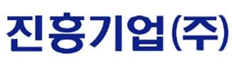 효성의 계열사 진흥기업(주)의 로고
