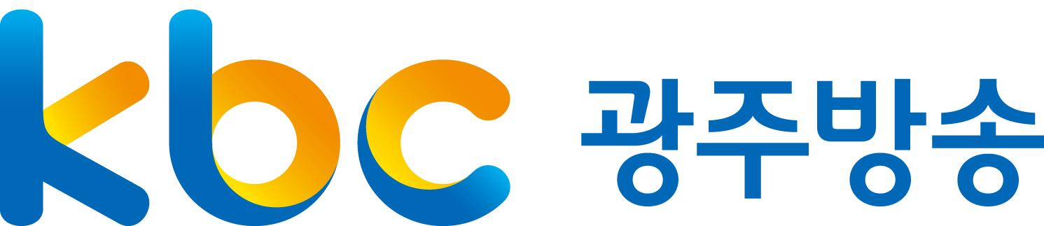 호반건설의 계열사 (주)광주방송의 로고