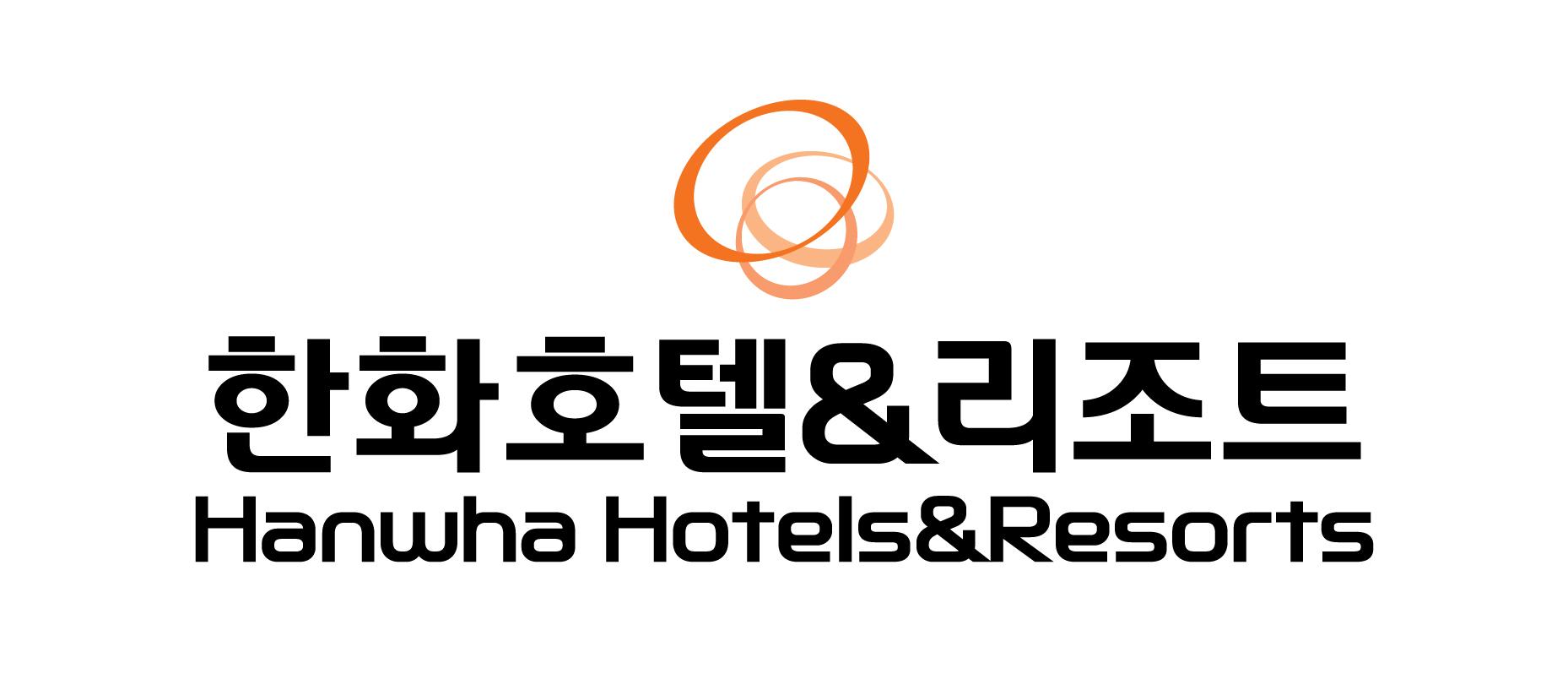 한화의 계열사 한화호텔앤드리조트(주)의 로고