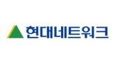현대의 계열사 현대네트워크(주)의 로고