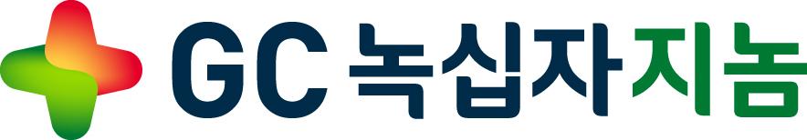 녹십자의 계열사 (주)녹십자지놈의 로고