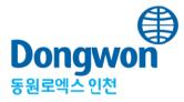 동원의 계열사 동원로엑스인천(주)의 로고