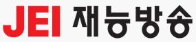 재능홀딩스의 계열사 (주)재능방송의 로고