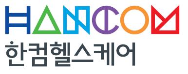 한컴위드의 계열사 (주)한컴헬스케어의 로고