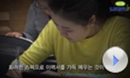 [취업채널S] 이력서 사회활동 항목 작성 요령 미리보기 이미지