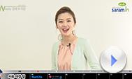 [Weekly공채브리핑] 5월 4주차(메트라이프생명보험, LG CNS, 동원그룹)_2014 썸네일
