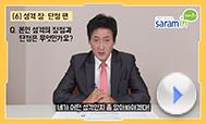 [면접질문번역기]성격의 장·단점! 언제까지 물을 텐가? (6편) 미리보기 이미지