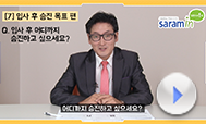[면접질문번역기]