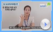 [부하직원 속마음 번역기]컴펌대기 3시간!! 어금니 물고하는 한 마디! 썸네일