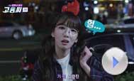 [웹드라마] 제 2화. 노동착취 NO! 쇼 미 더 월급_희망소생사 고용씨 미리보기 이미지