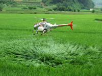 농업용 무인헬기