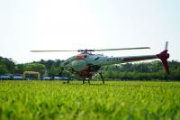 소형무인헬기(농업용