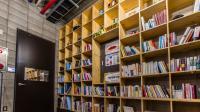 미쓰윤 사내도서관