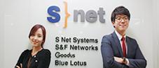 ICT 전문기업으로 거듭나고 있는 에스넷시스템의 선배님들을 만나봅니다. 썸네일
