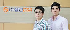 방화문 업계 1위, 높은 생산능력의 기술혁신형 기업 삼선CSA의 선배님들을 만나봅니다. 썸네일