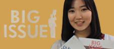신은경과의 인터뷰