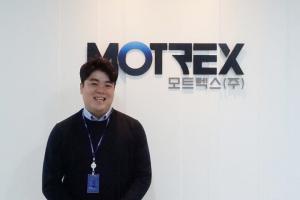 김오철과의 인터뷰