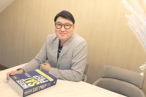 박영진 실장과의 인터뷰