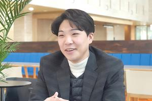 강민형과의 인터뷰