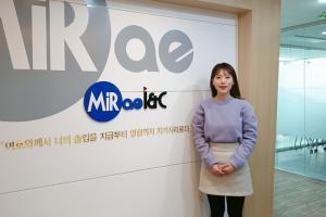광고운영팀 허지선과의 인터뷰
