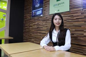 유혜진 주임과의 인터뷰