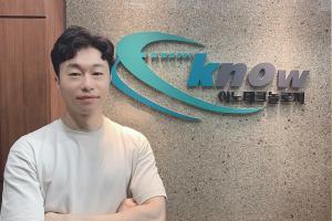 김기상 과장과의 인터뷰