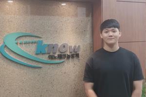 이승준 사원 과의 인터뷰