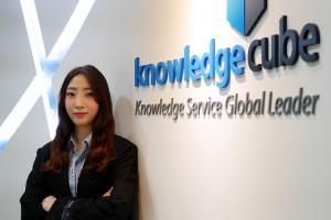 윤하영 대리과의 인터뷰