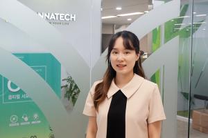 손혜미과의 인터뷰
