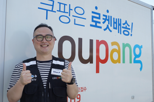 박진과의 인터뷰